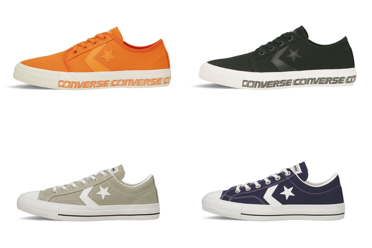 converse skateboarding fall winter 2019